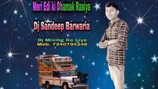 Meri Edi Ki Dhamak Remix By Dj Sandeep Barwaria, Barwaria Brothers 7240794246