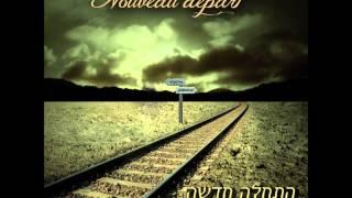 Layla Haroch (feat Benel Tavori & Meli One)