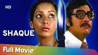 Shaque (HD) Hindi Full Movie | Vinod Khanna | Shabana Azmi | Utpal Dutt | Bindu |Popular Hindi Movie