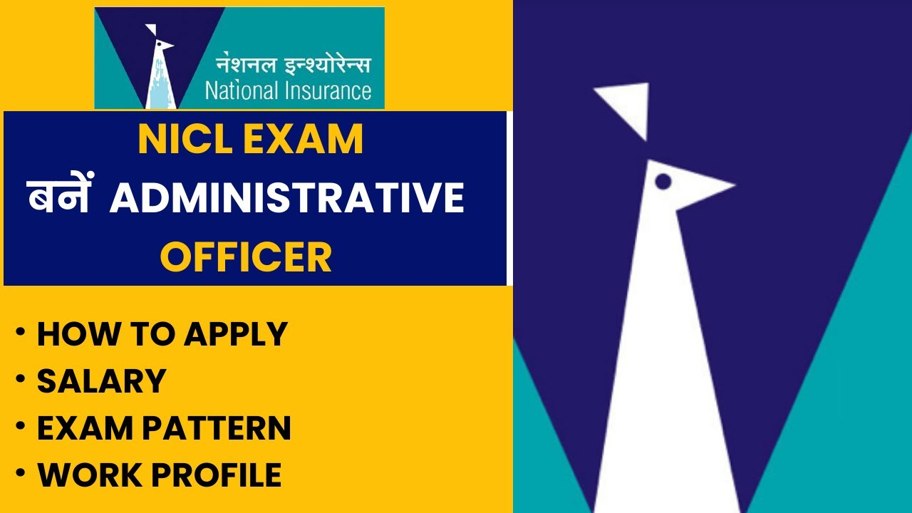 NICL Exam | कैसे बनें Administrative Officer | Great Job Opportunity | All Details |