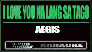 I Love You Na Lang Sa Tago - AEGIS (KARAOKE)