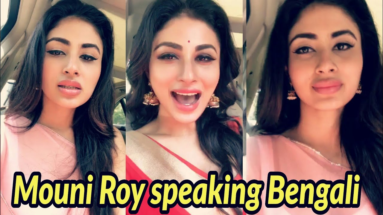 Mouni Roy speaking in Bengali in Instagram live chat