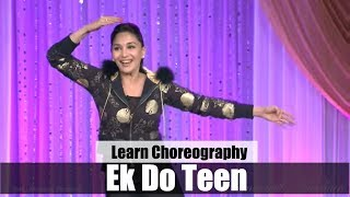 Madhuri Dixit dances to