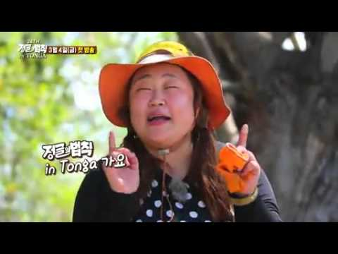 Laws of the Jungle in Tonga Preview