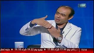 القاهرة والناس | الجديد فى علاج وزراعة الأسنان مع دكتور نور الدين مصطفى فى الدكتور