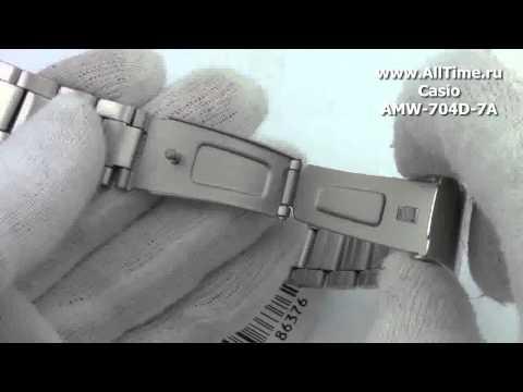 Обзор. Мужские наручные японские часы Casio Protrek AMW-704D-7A
