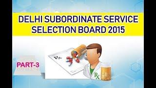 PHARMACIST | PART-3 | DELHI SUBORDINATE SERVICE SELECTION BOARD-2015 | PHARMACY