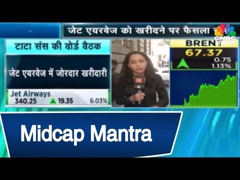 Jet Airways में जोरदार खरीदारी | Midcap Mantra
