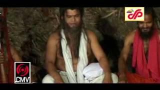 Repeat youtube video sadhu baba amay ekkhan tabij den