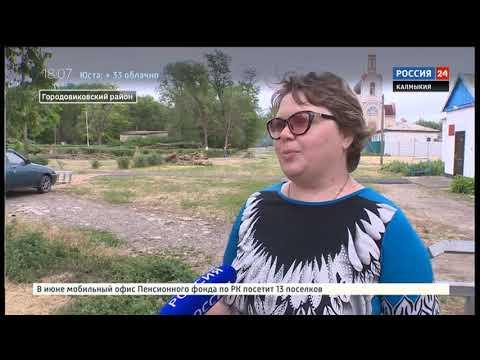 В Городовиковске успешно формируют городскую среду