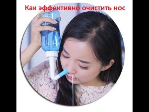 Как промыть носоглотку от слизи в домашних условиях