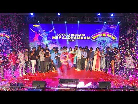 Meyaadha Maan Audio Launch Promo | Pradeep...