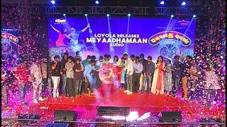 Meyaadha Maan Audio Launch Promo | Pradeep Kumar, Santhosh Narayanan | Vaibhav, Priya