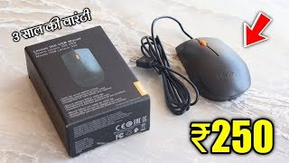 Lenovo 300 USB Optical Wired Mouse With 3 Years Warranty