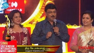 K Bhagyaraj Honoured with Lifetime Achievement Award@SIIMA 2014