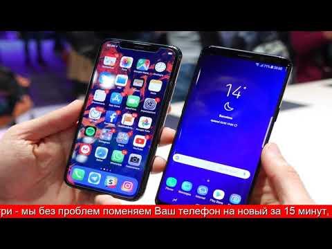 Восстановленные смартфоны самсунг