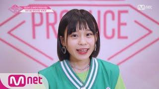 PRODUCE48 [48스페셜] 도전! 아.이.컨.택ㅣ무라카와 비비안(HKT48) 180615 EP.0