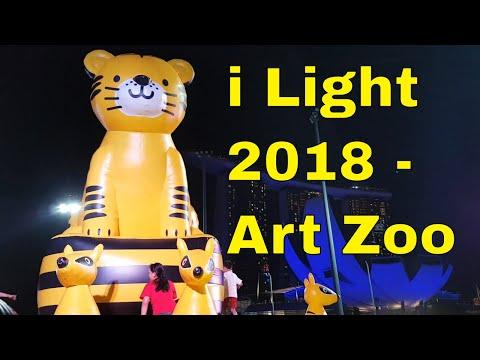 i Light Marina Bay 2018 : ART ZOO