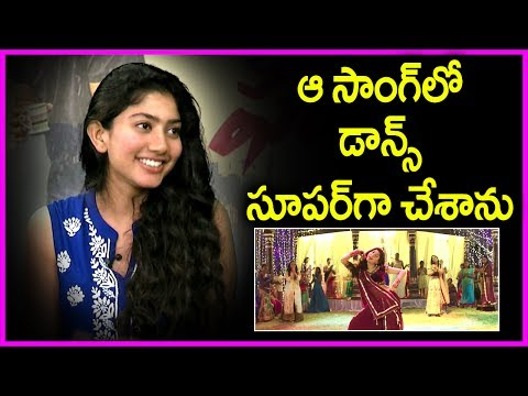 Sai Pallavi About Dance Performance In Vachinde Song | Fidaa Movie | Latest Interview