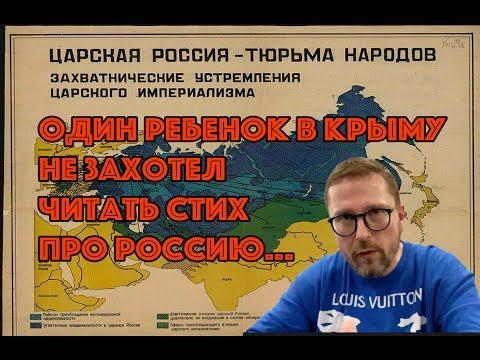 Одного крымского мальчика даже расстреляли...