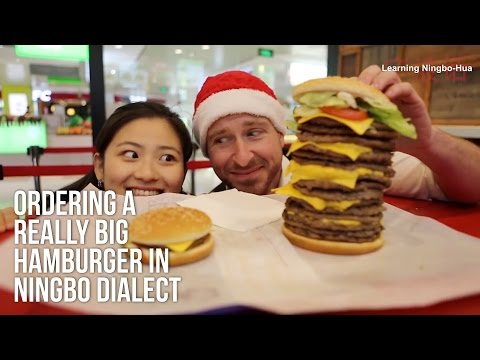 """Order a Hamburger"" in Ningbo Dialect"