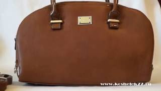 Женские сумки недорого Victoria Seven / Koshelek77.ru(, 2016-06-24T11:54:10.000Z)