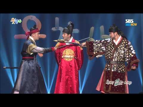 SBS [웃찾사] - 뿌리없는나무(2014.09.15)