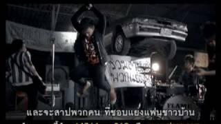 มาดูกันกับ MV แรงๆเนื้อหาโดนๆของพวกเขา Flame กับเพลง สาปแช่งพวกแย่ง...