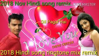 Ringtone caller tune Dil To Pagal Hai Dil Deewana Hai Hindi ringtone 2018 like comment share unsubsc