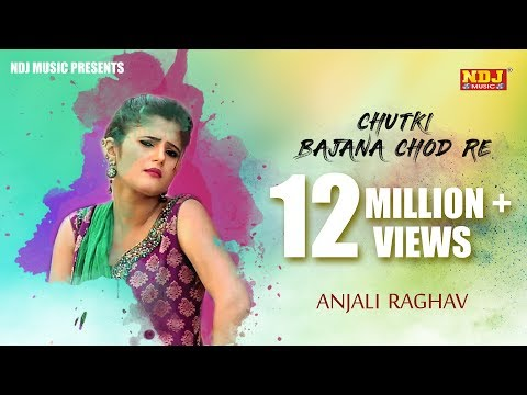 Anjali Raghav New Songs 2015 - Chutki Bajana Chhod De - Latest Haryanvi DJ songs | Full HD