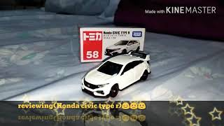 Tomica(Honda civic type r)😊☺️😉