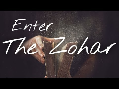 Enter the Zohar Full Course