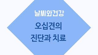 [날씨] 2월24일_오…