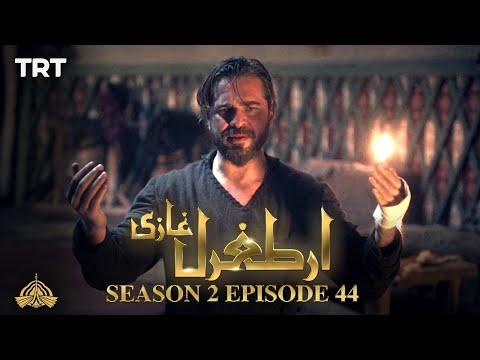Ertugrul Ghazi Urdu | Episode 44| Season 2