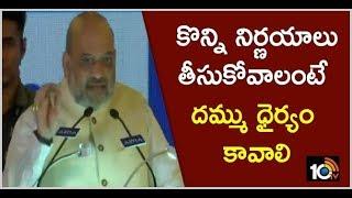 Telangana Liberation Day : Home Minister Amit Shah Wishes Citizens of Telangana  News