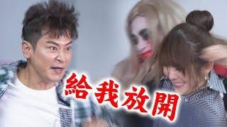 【炮仔聲】EP226 小丑走開啦!添丁好愛妍熙母子