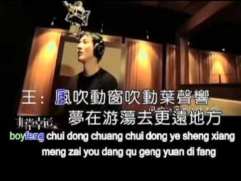 愛一點 Ai Yi Dian