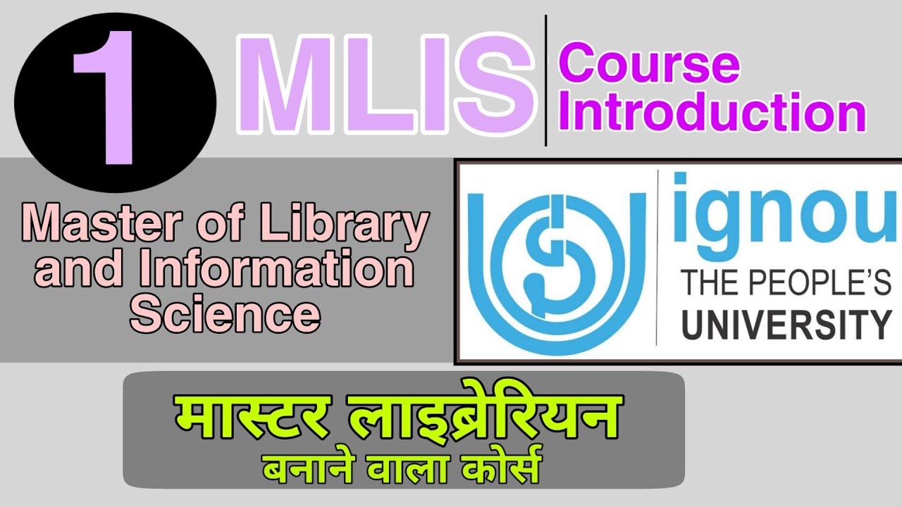 Download MLIS guide   IGNOU MLIS   ULib   Library Science Classes Online in Hindi  