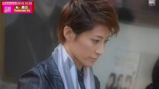 2018.10.29Filming 専科+花組 IRIMACHI image of Takaraziennes.