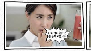 [한샘] 진공블렌더_건강하고 맛있는 음료는?