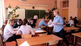 Фрагмент урока Окуневой Н.С., МАОУ СОШ №5 Г.о. Балашиха