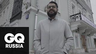 GQ гид по Москве: Уиллиам Ламберти