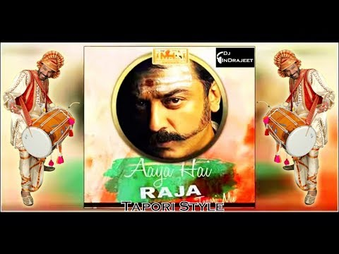 Aaya Hai Raja - Remix (Tapori Style) | Dj InDrajeet JBP | 7828780767