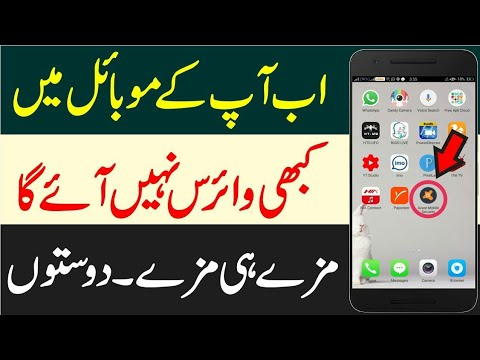 How To Clean Virus From Android Mobile Phone || Best Antivirus App For Android 2018