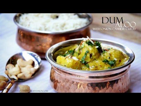 Dum aloo recipe restaurant style aloo dum indian potato curry dum aloo recipe restaurant style aloo dum indian potato curry recipe easy dum aloo recipe youtube forumfinder Choice Image