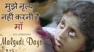 Repeat youtube video Malgudi Days - मालगुडी डेज - Episode 23 - Performing Child - अभिनेत्री
