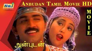 Anbudan   Tamil Full Movie   HD   Arun Vijay   Ramba   Meena   Raj TV