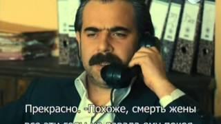 Карадай 116 серия (165). Русские субтитры