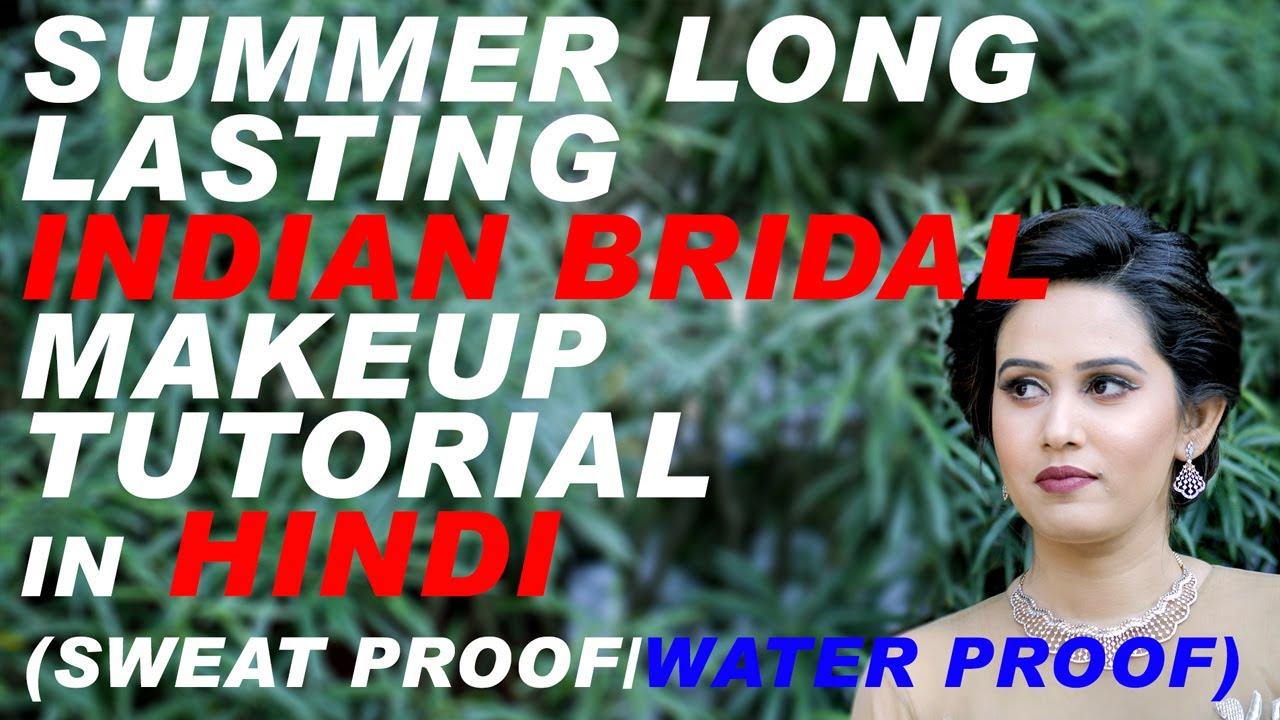 Download SUMMER LONG LASTING INDIAN BRIDAL MAKEUP TUTORIALin HINDI(SWEAT PROOF/WATER PROOF) Kanchen Prajapati