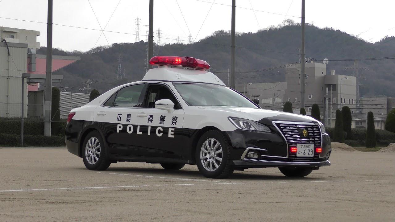 自動車警ら隊(210系) 赤色燈點燈 - YouTube